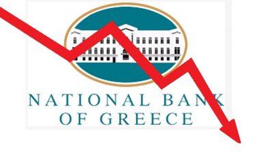 """Υπό… """"Εθνική"""" πίεση το Χρηματιστήριο Αθηνών υποχώρησε στις 754 μονάδες"""