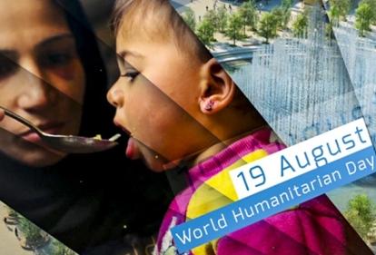 19η Αυγούστου, Παγκόσμια Ημέρα Ανθρωπισμού. Γράφει ο Γιάννης Καπάτσος