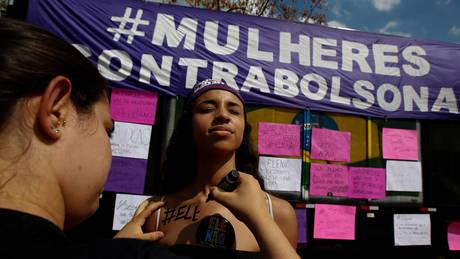 «Όχι αυτόν»: Οι γυναίκες της Βραζιλίας ενάντια στον υποψήφιο πρόεδρο Μπολσονάρο