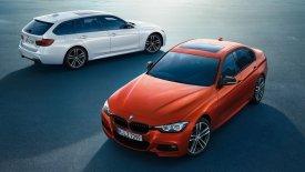 Αγοράστε σπίτι στην Κίνα και κερδίστε… τσάμπα BMW!