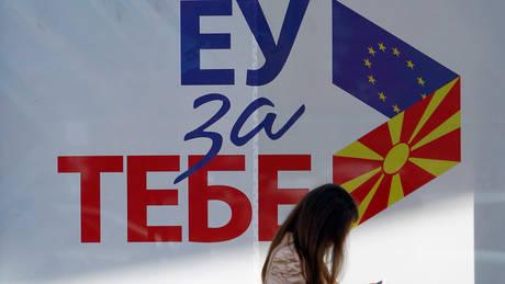 Δημοψήφισμα Σκόπια: Σε ποιο ερώτημα θα κληθούν να απαντήσουν οι πολίτες