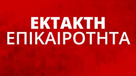 Κύπρος: Εντοπίστηκαν τα δύο εντεκάχρονα παιδιά που είχαν απαχθεί