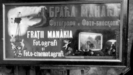 Αδελφοί Μανάκη: Οι πρωτεργάτες του ελληνικού κινηματογράφου