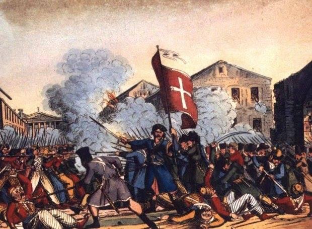 Σαν σήμερα 23 Σεπτεμβρίου Η Άλωση της Τριπολιτσάς. Γράφει ο Κωνσταντίνος Λινάρδος