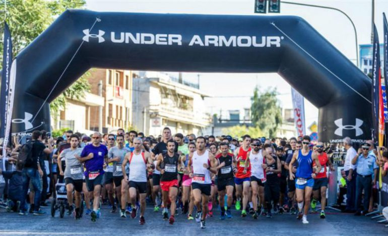 Συνέντευξη τύπου σήμερα 14/09 για τον αγώνα UA RUN CITY CHALLENGE