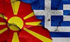 Σκόπια: Η αποχή θα κρίνει την εγκυρότητα του δημοψηφίσματος