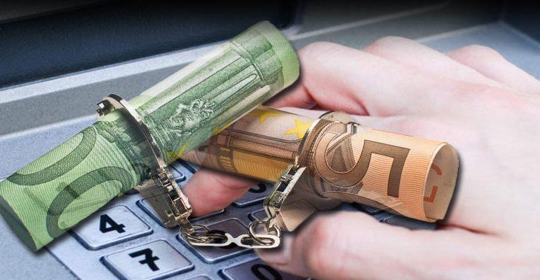 Capital controls: Απελευθερώνονται μέσα στις επόμενες ημέρες οι αναλήψεις