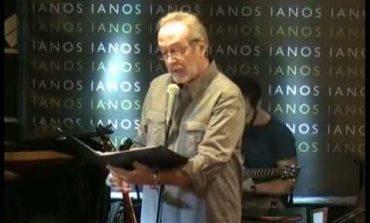 Απόψε 18/09 στο Δημαρχείο Κηφισιάς ποιητική βραδιά με το Γρηγόρη Βαλτινό