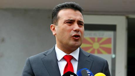 ΠΓΔΜ: Τη Δευτέρα ξεκινά η συζήτηση για τη συνταγματική αναθεώρηση