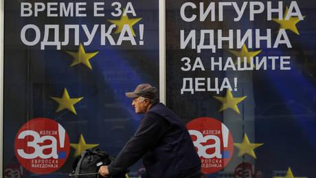 πΓΔΜ: Ξεκίνησαν οι διαδικασίες για τη συνταγματική αναθεώρηση