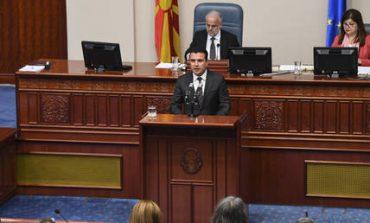 πΓΔΜ: Τρίτη μέρα χωρίς συμφωνία στη Βουλή για τη συνταγματική αναθεώρηση