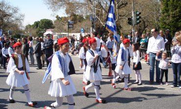 Σήμερα στις 11.30 η μαθητική παρέλαση στην Κηφισιά