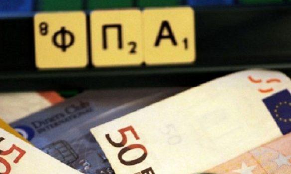 ΦΠΑ τέλος για χιλιάδες επιχειρήσεις – Παραγραφή λόγω πενταετίας