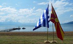 Τα Σκόπια φέρνουν πιο κοντά τις κάλπες στην Ελλάδα