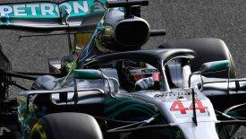 LIVE – Formula 1: Γκραν Πρι Ιαπωνίας