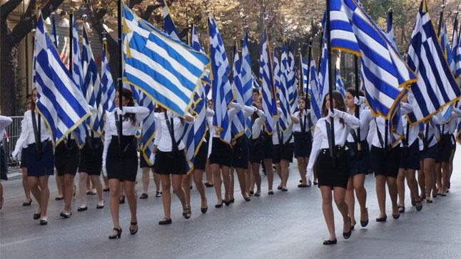 Πρόγραμμα εκδηλώσεων εορτασμού Εθνικής Επετείου Δήμου Κηφισιάς