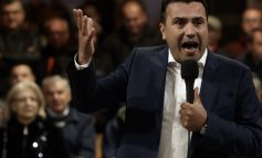 Κρίσιμη εβδομάδα στην ΠΓΔΜ:  Δευτέρα στη Βουλή οι αλλαγές στο Σύνταγμα - Αγώνας δρόμου για τους 80 βουλευτές