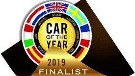 Ευρωπαϊκό Αυτοκίνητο της Χρονιάς 2019: Τα 7 υποψήφια μοντέλα