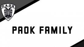 Ξεκίνησε το φιλόδοξο «PAOK Family»