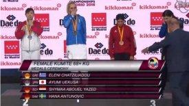 Παγκόσμια πρωταθλήτρια η Έλενα Χατζηλιάδου