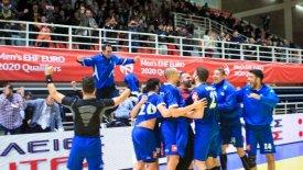 Στο «Continental Cup» η Ελλάδα