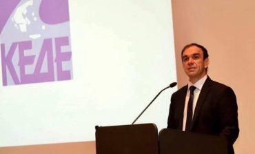«Η Αυτοδιοικητική διακυβέρνηση στην Ευρώπη. Η περίπτωση της Ελλάδας» Ομιλία Ν. Χιωτάκη.