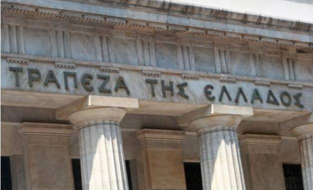 Τράπεζες: Όλο το σχέδιο της ΤτΕ για τα κόκκινα δάνεια