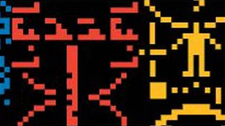 Google Doodle: Πώς και γιατί εστάλη το μήνυμα Αρεσίμπο & η ψεύτικη απάντηση