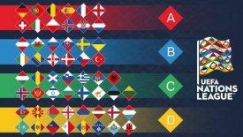 Nations League: Ποιοι πάνε τελικά, ανεβαίνουν ή υποβιβάζονται