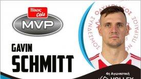 O Γκάβιν Σμιτ MVP της 4ης αγωνιστικής της Volley League