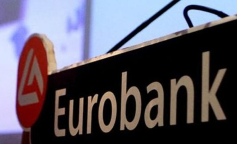 Σε good και bad bank «σπάει» η Eurobank, κίνηση ρουά – ματ για τη μείωση των NPEs