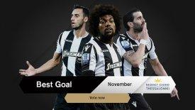 ΠΑΟΚ: Οι υποψήφιοι για το «best goal» Νοεμβρίου (vid)