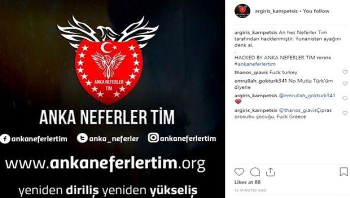 Τούρκοι χάκαραν το instagram του Καμπετσή
