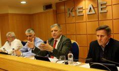 Έκτακτη συνεδρίαση της ΚΕΔΕ 31/01 για τη μεταφορά των ταμειακών διαθεσίμων των δήμων στην ΤτΕ