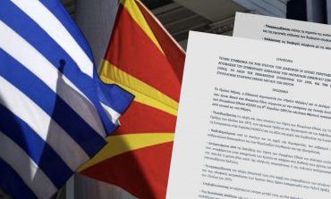Στην τελική ευθεία η συμφωνία των Πρεσπών.
