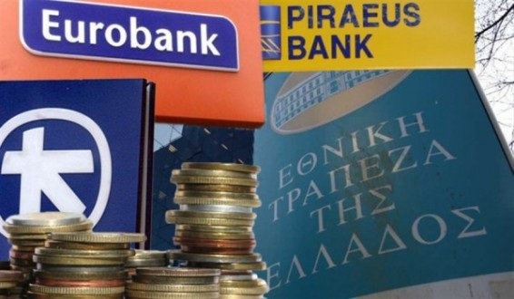 Επισκίασαν οι τράπεζες την άνοδο του Χρηματιστηρίου