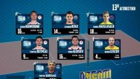 Η Best Team της 14ης αγωνιστικής της Volley League
