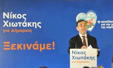 Ο Νίκος Χιωτάκης παρουσίασε τον συνδυασμό του για την Κηφισιά