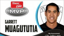 Ο Μουαγκουτούτια MVP της 14ης αγωνιστικής της Volley League