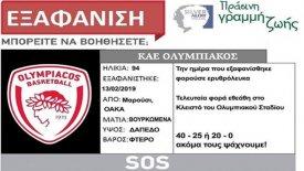 Ο Παναθηναϊκός έβγαλε… Silver Alert για τον Ολυμπιακό! (pic)