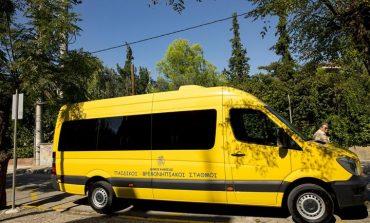 Το πρώτο σχολικό λεωφορείο για τους Παιδικούς Σταθμούς του Δήμου Κηφισιάς