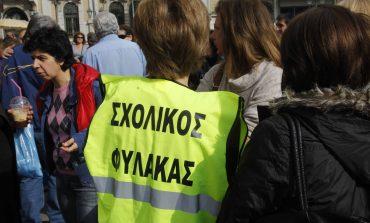 """Άλλη μία διάταξη του """"Ν/Σ-σκούπα"""": Επιστροφή σχολικών φυλάκων στους Δήμους"""