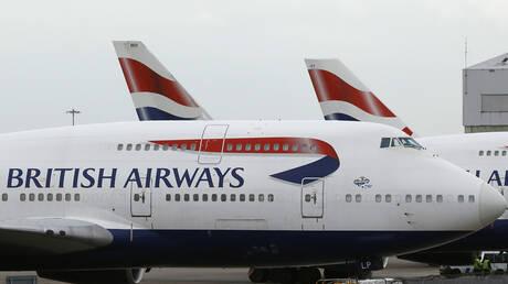 «Να πάρει η ευχή…»: Απίστευτη αντίδραση της αεροσυνοδού όταν η πτήση προσγειώθηκε σε λάθος χώρα