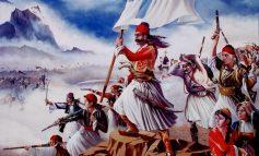 Εορτασμός Εθνικής Επετείου της 25ης Μαρτίου στην Κηφισιά