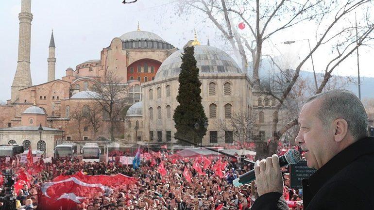 Αγια-Σοφιά: Το ύστατο χαρτί του Ταγίπ Ερντογάν