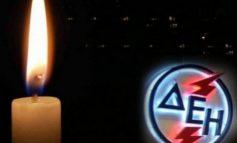 Παρασκευή 29/03 και Σάββατο 30/03 διακοπές ρεύματος σε Νέα Ερυθραία και Κηφισιά