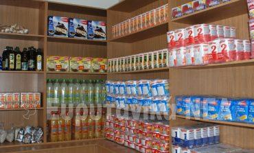 Προυποθέσεις για την ένταξη στο κοινωνικό παντοπωλείο Νέας Ερυθραίας