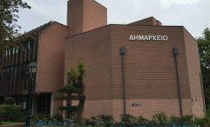 Τη Δευτέρα 22 Απριλίου συνεδριάζει εκ νέου η Διαπαραταξιακή για το Δήμο Κηφισιάς