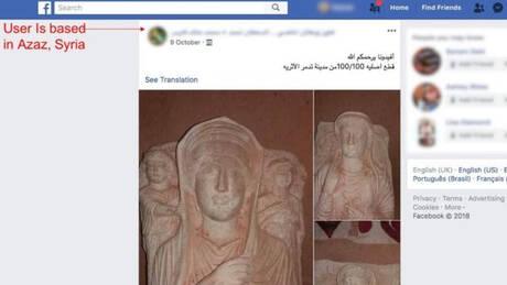 Αγοραπωλησία λεηλατημένων αρχαιοτήτων από Συρία και Ιράκ μέσω Facebook