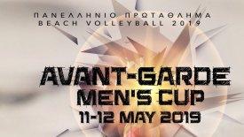 Αντίστροφη μέτρηση για τις καλύτερες αντρικές ομάδες στο Avant-Garde Men's Cup